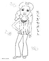 Free Coloring Page - Charmz Girl: Kendall